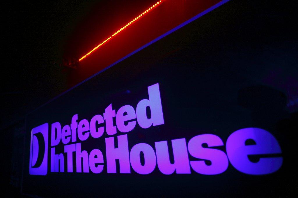 Kulturmuz love is music 2008 for House music 2008